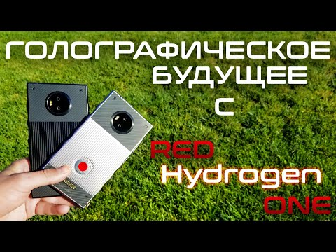 RED Hydrogen One 128GB Silver H1A1000 (AT&T) - Android