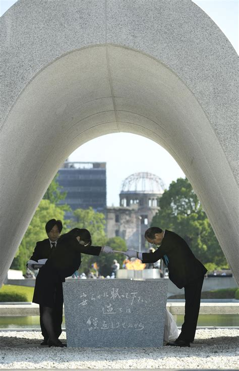 Hiroshima's mayor calls for a nuclear-free world on 73rd