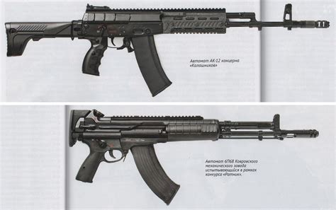 The Russian AK-12 and A-545 - the newest rifles from