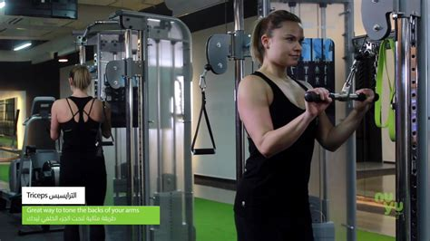 How to do: Tricep push down using Cable Machine - YouTube