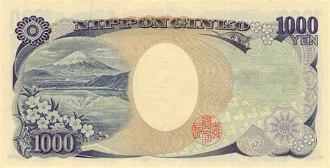 1000 Japanese yen note - Counterfeit money detection: know how