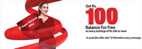 Mobilink Jazz Super Balance Offers Free Balance on Every