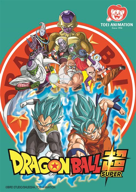 Dragon Ball Super Ends This March In Japan | Player